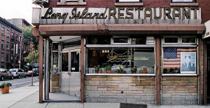James and karla murray long island bar restaurant
